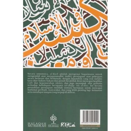 Al-Kasb (Keusahawanan Dalam Warisan Ekonomi Islam: Satu Penjelasan)