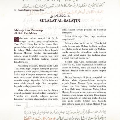 Sudah Gaharu Cendana Pula: Sakit, Tabib dan Ubat dalam Persuratan Melayu