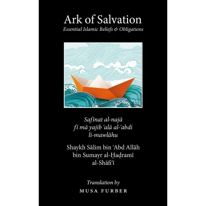 Ark of Salvation: Essential Islamic Beliefs and Obligations