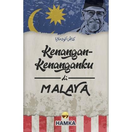 Kenang-kenanganku di Malaya