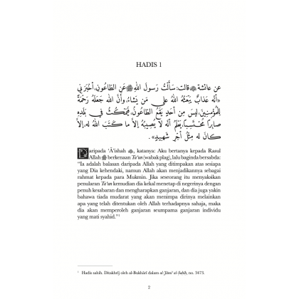 Nasamat al-'Awn: Terjemahan dan Syarahan 40 Hadis Bencana, Epidemik & Ta'un