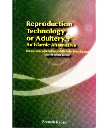 Reproduction Technology or Adultery?