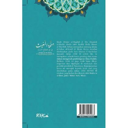 Terjemahan Minhat al-Mughith Fi Ilm Mustalah al-Hadith