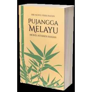Pujangga Melayu