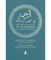 Kitab Perubatan Melayu: Al-Rahmah fi al-Tibb wa al-Hikmah