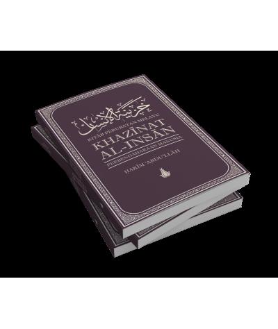 Kitab Perubatan Melayu: Khazinat al-Insan