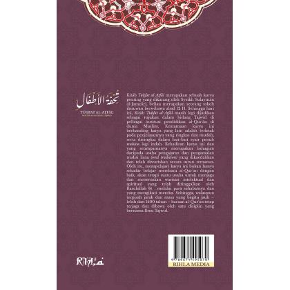Tuhfat al-Atfal: Matan Asasi Ilmu Tajwid
