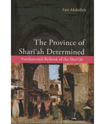 The Province of Shari'ah Determined