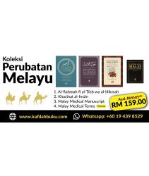 Koleksi Perubatan Melayu