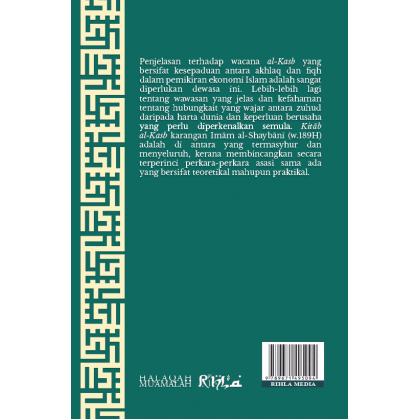 Makna dan Pemikiran Al-Kasb Menurut Imam Al-Shaybani - Kulit Keras