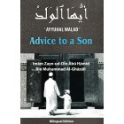 Advice to a Son