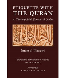 Etiquette With the Quran