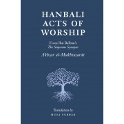 Hanbali Acts of Worship