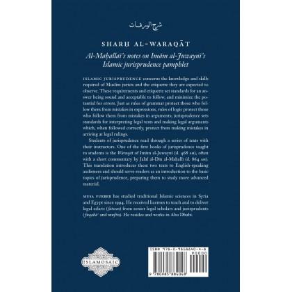 Sharh Al-Waraqat