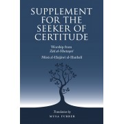 Supplement for the Seeker of Certitude