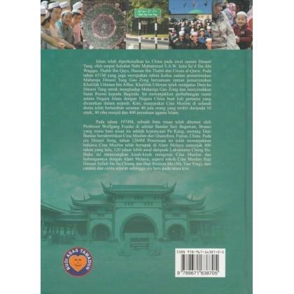 Cina Muslim & Hubungannya Dengan Alam Melayu