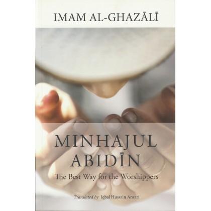 Minhajul Abidin