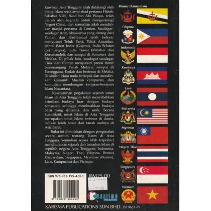 Sejarah dan Tamadun Islam di Asia Tenggara