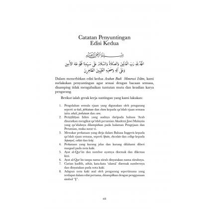 Asuhan Budi Menerusi Islam - Paperback
