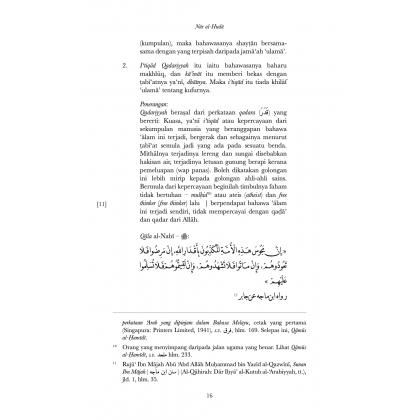 Nur al-Huda: Sharahan bagi Masail al-Tawhid - Hardcover