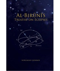 Al-Bīrūnī's Treatise on Eclipses