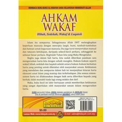 Ahkam Wakaf Hibah, Sedekah, Wakaf dan Luqatoh