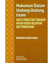 Hukuman Dalam Undang-undang Islam