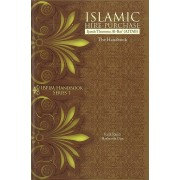 Islamic Hire-Purchase: The Handbook