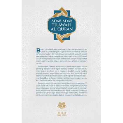 Adab-Adab Tilawah Al-Quran