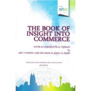 The Book of Insight Into Commerce