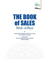 The Book of Sales (Kitab al-Buyu')