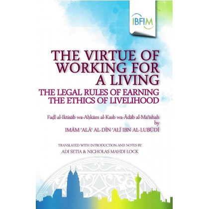 The Virtue of Working For A Living