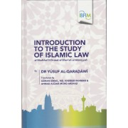 Introduction to the Study of Islamic law