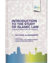 Introduction to the Study of Islamic law (Al-Madkhal li-Dirasat al-Shari'ah al-Islamiyyah)