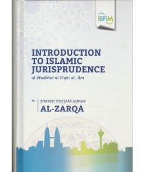 Introduction to Islamic Jurisprudence (Al-Madkhal al-Fiqh al-'Am)