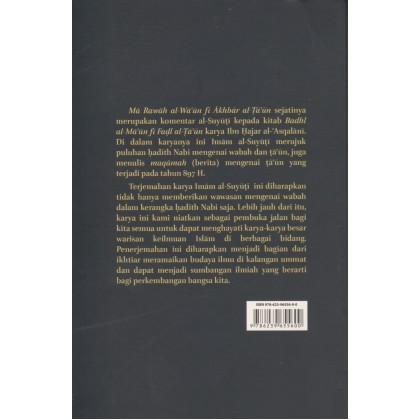 Wabah dan Taun: Tinjauan Hadith, Kodekteran dan Sejarah