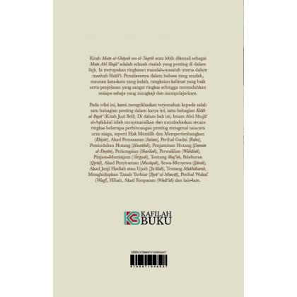 Tatacara Urus Niaga: Terjemahan Kitab al-Buyu'