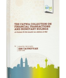 The Fatwa Collection on Financial Transactions and Monetary Rulings (Al-Fatawa fil Muamalatwa-Ahkam al-Mal) 3 Volumes