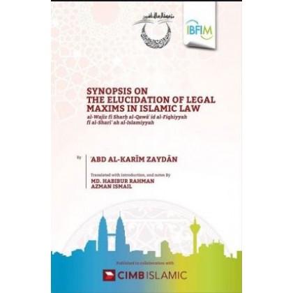 Synopsis on the Elucidation of Legal Maxims in Islamic Law (al-wajiz fi Sharh alQawa'id al-Fiqhiyyah)