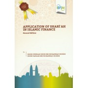 Application of Shari'ah in Islamic Finance (Second Edition)