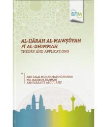 Al-Ijarah al-Mawsufah fi al-Dhimmah: Theory and Applications