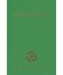 Islam Und Die Geistigen Grundlagen Von Wissenschaft (Islam and the Philosophy of Science)