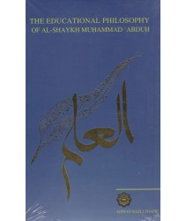 The Educational Philosophy of Al-Shaykh Muhammad 'Abduh