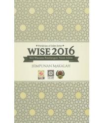 Worldview of Islam Series, Siri Wacana Pandangan Álam Islam