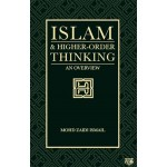 Islam & Higher-Order Thinking