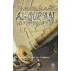 Sentuhan Al-Quran Dari Perspektif Ahli Sains