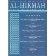 Majalah Al-Hikmah : Bil 5 1996