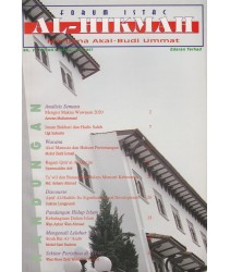 Majalah Al-Hikmah : Bil 2 Tahun 3 1997