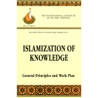 Islamization of Knowledge: General Principles and Work Plan