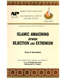 Islamic Awakening Between Rejection and Extremism